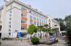 Bệnh viên đa khoa tỉnh Tuyên Quang