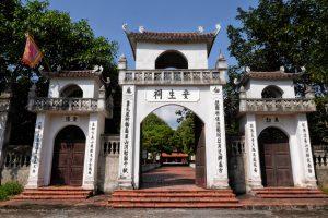 Cổng vào đền An Sinh