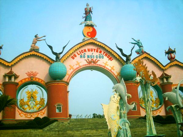 Cổng vào khu du lịch nhạc nước